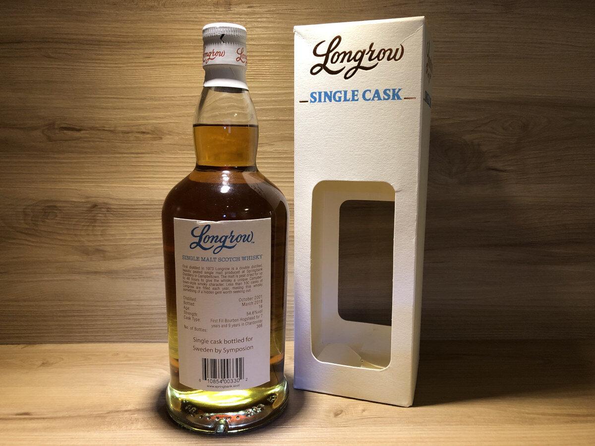 Longrow 16 Sweden by Symposion, Scotch Sense, schottischer Whisky kaufen