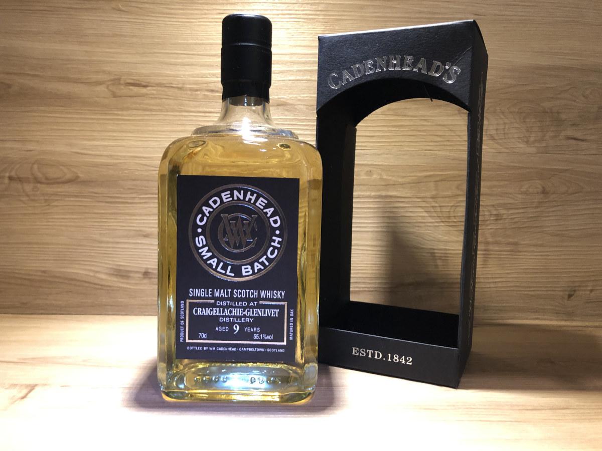 Flaschenteilung Craigellachie 9y, Scotch Sense, Whisky online teilen und kaufen, Whisky Tastingsets
