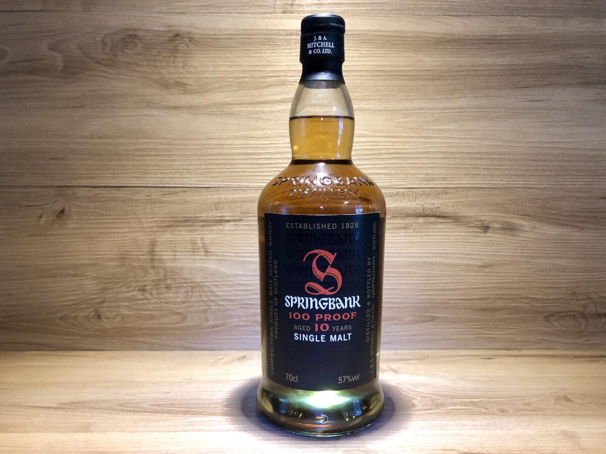 Springbank 10Jahre, 100 Proof, alte Abfüllung, schottischer Whisky