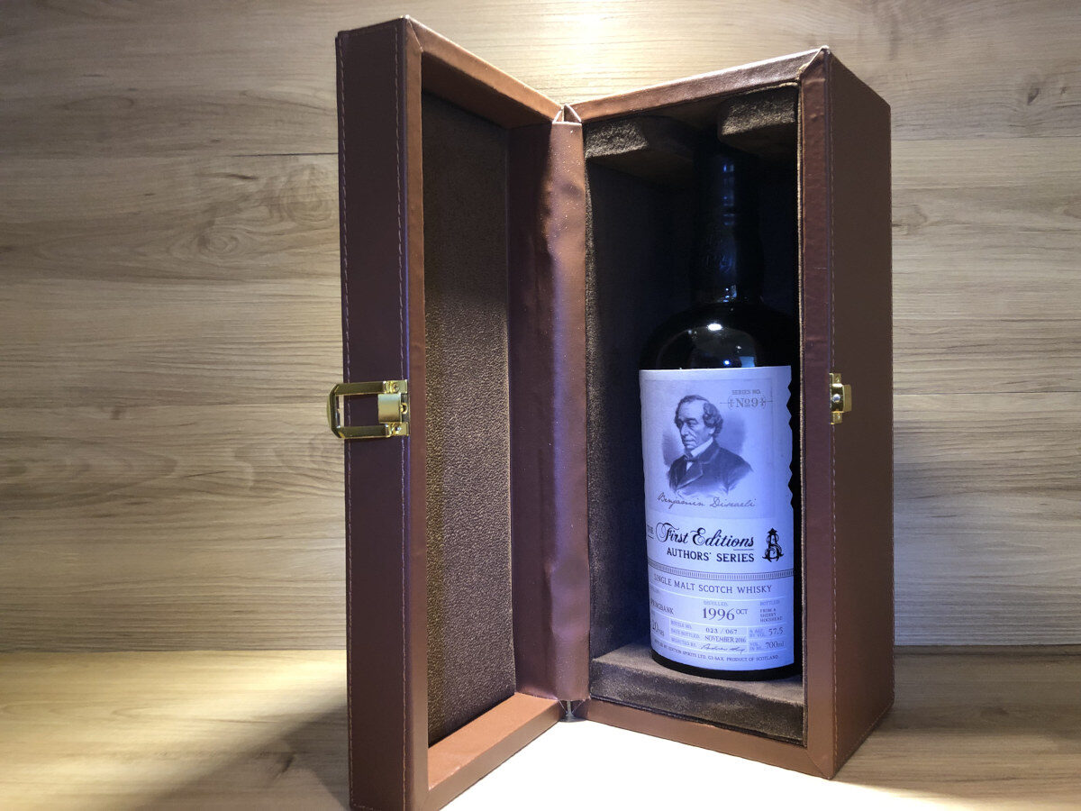 Springbank authors series 20y, The First editions, schottischer Whisky kaufen, Tastingset, Geschenkset kaufen