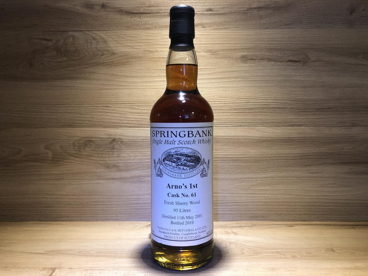 ScotchSense, Springbank 8y Arno 1st, Sherry Cask, Private Bottling, schottischer Whisky kaufen, Tastingset, Geschenkset kaufen