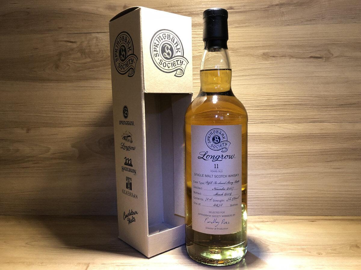 Longrow 11y Society, Springbank Society Abfüllung 2019, recharred Sherry Cask, schottischer Whisky kaufen Tastingset, Geschenkset, Whisky Japan