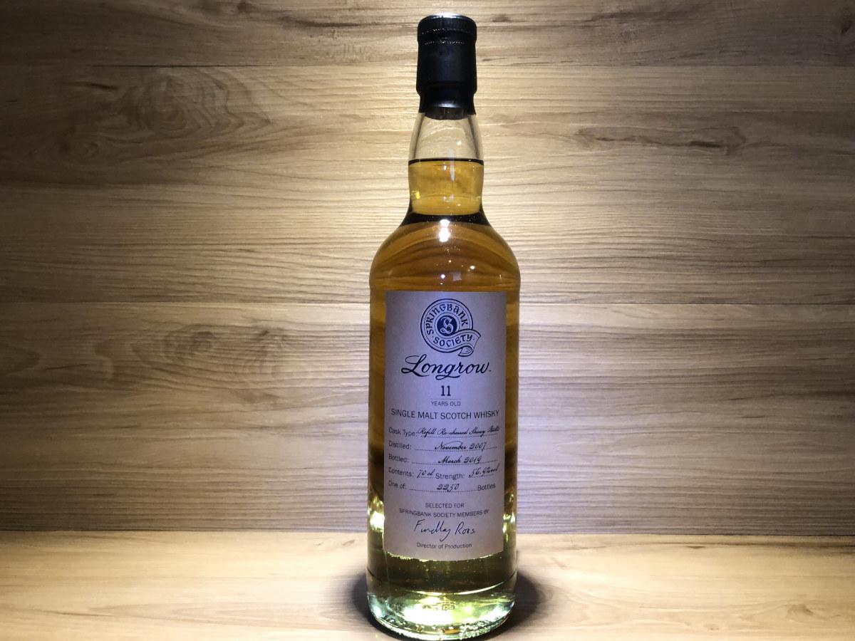 Probierflasche Longrow 11 y Society, Springbank Society Abfüllung 2019, recharred Sherry Cask, schottischer Whisky kaufen Tastingset, Geschenkset, Whisky Japan
