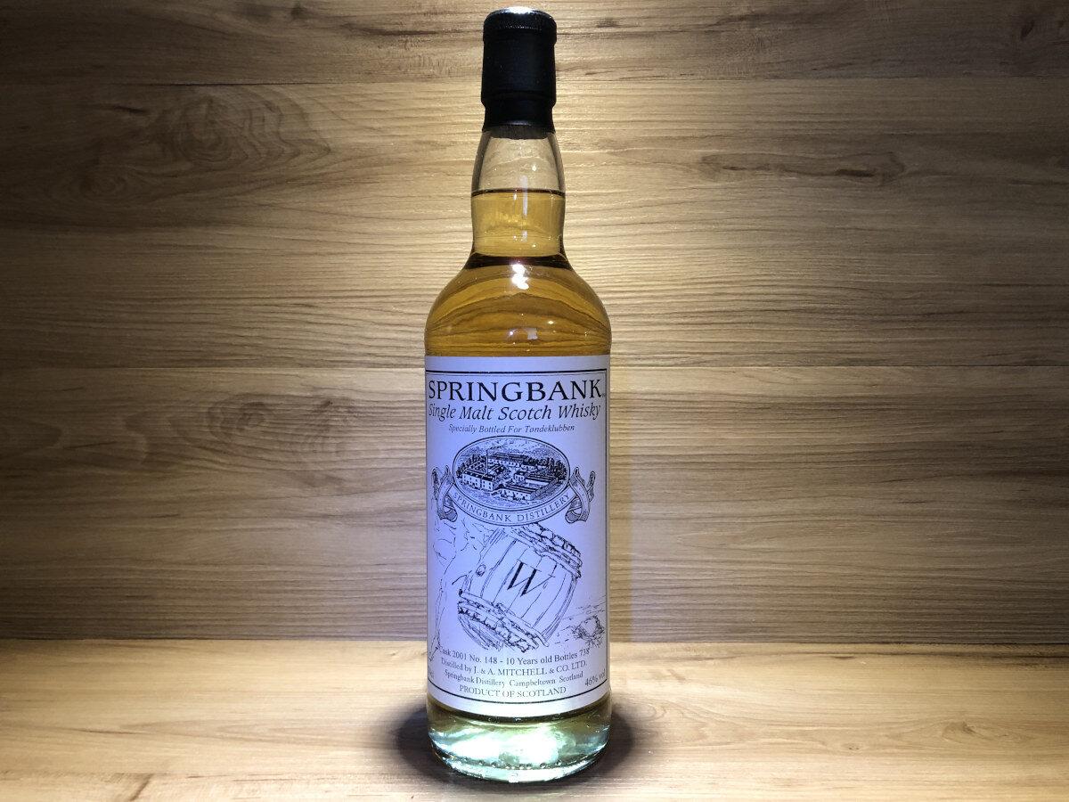 Springbank 2001 10y, ScotchSense, specially bottled for Tondeklubben, private bottling, schottischer Whisky kaufen, Scotch kaufen, Tastingset, Geschenkset kaufen