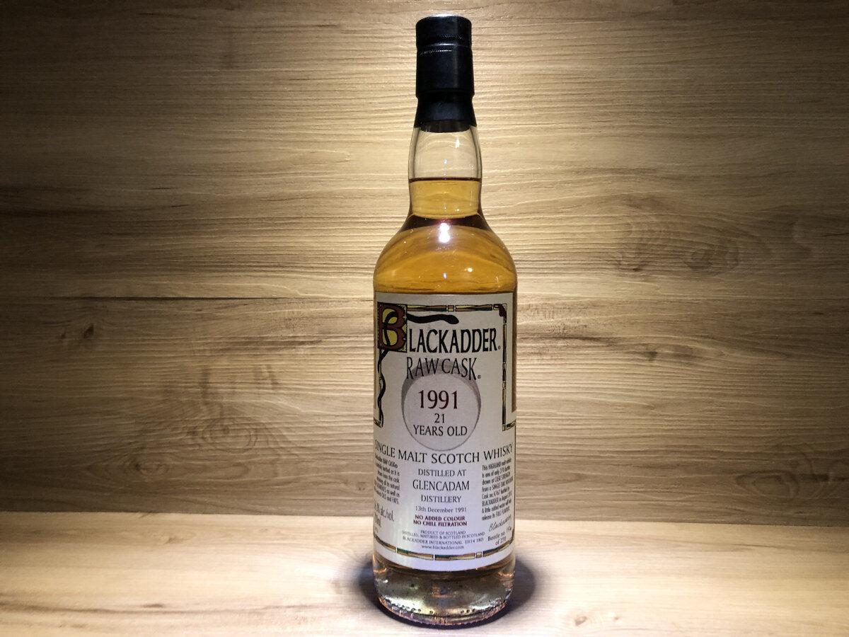 Glencadam 1991 21y, Blackadder, ScotchSense, schottischer Whisky online kaufen, Whisky Raritäten, Whisky Tasting Set kaufen, Whisky Geschenkset kaufen