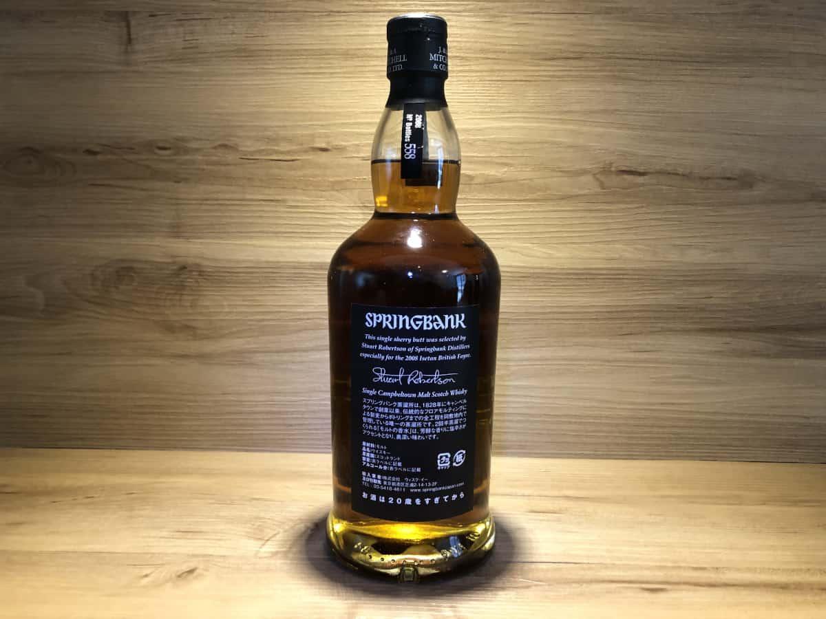 Springbank Japan Vintage 1997, Isetan British Fayre, 11Jahre, Scotch Whisky kaufen, schottischer Whisky kaufen, Whisky Tasting Set Japan