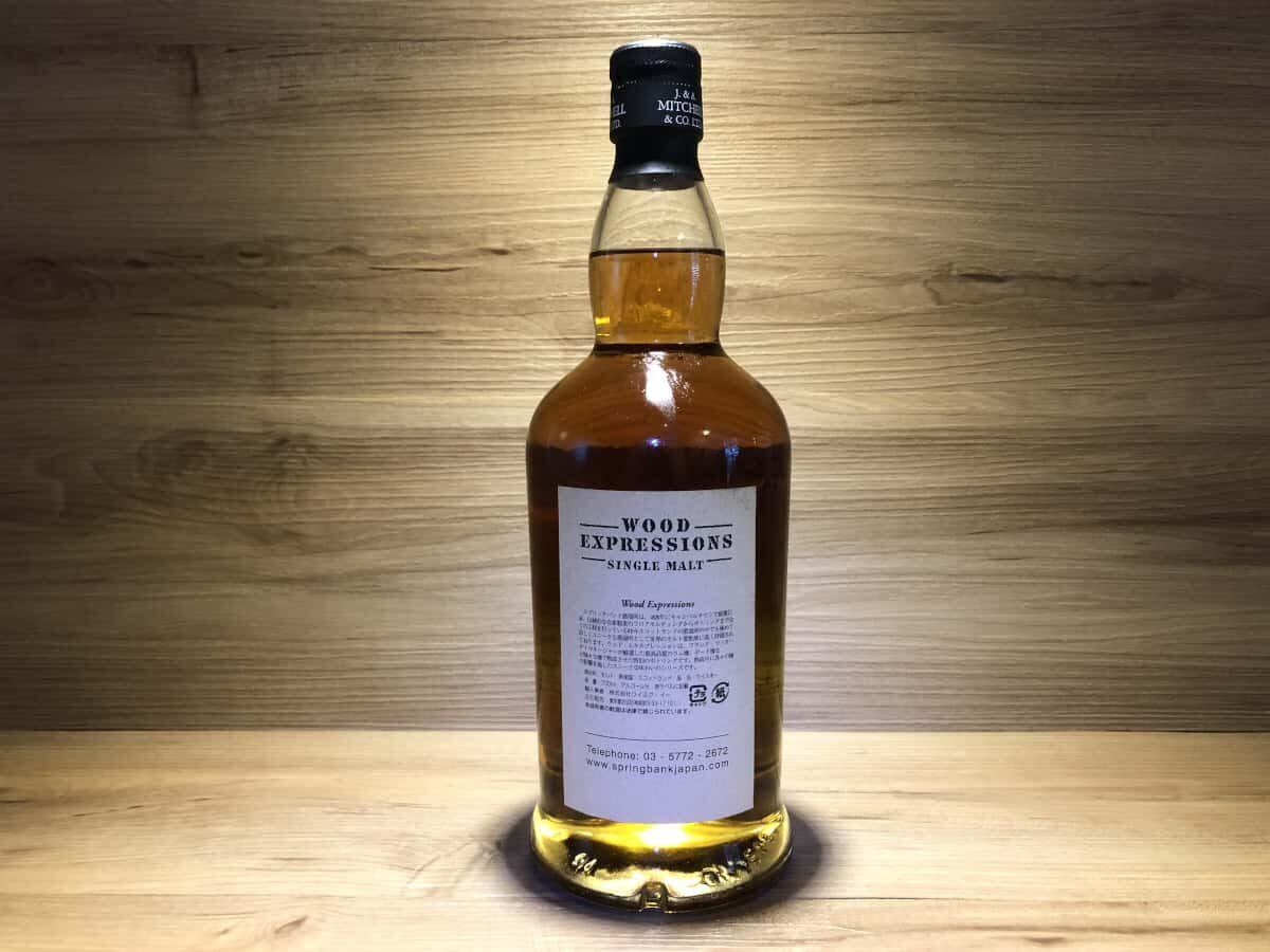 Longrow Gaja Barolo, Whisky Japan, ScotchSense Raritäten kaufen