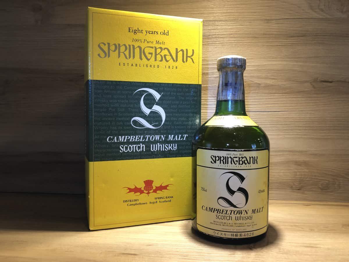 Springbank Japan 1980, 8Jahre, Pure Malt, bottled for Japan, Whisky Raritäten bei Scotch Sense kaufen, Whisky Tastingset Dark Sherry
