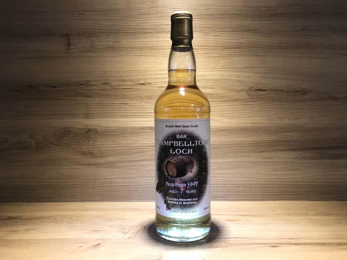 Hazelburn Japan Bar Campeltoun Loch Tokyo, schottischer Whisky kaufen, Whisky Raritäten Japan kaufen